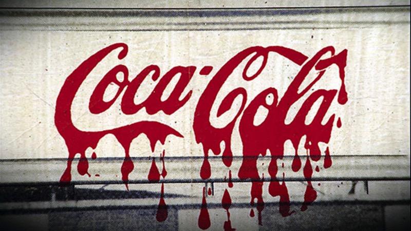 coca cola mansilingan